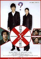 2008-10-5.JPG