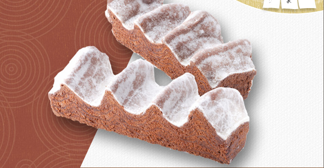 chocolat_main.jpg
